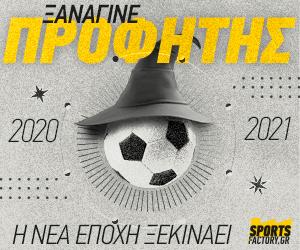 prophet-300x250